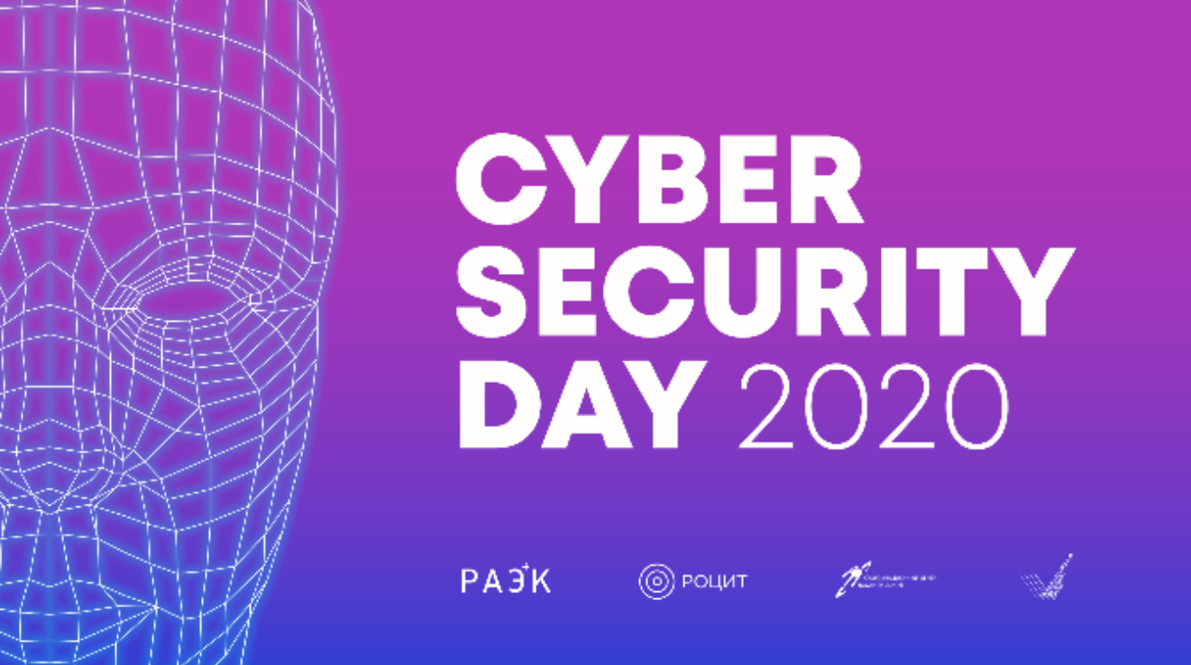 Cyber Security Day 2020