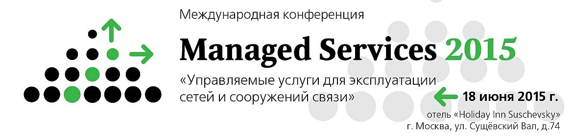 Managed Services 2015