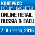 Online Retail Russia 2016