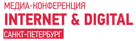 Медиа-конференция Internet & Digital
