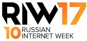 RIW 2017 – Russian Internet Week