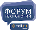 Форум Технологий Mail.Ru Group