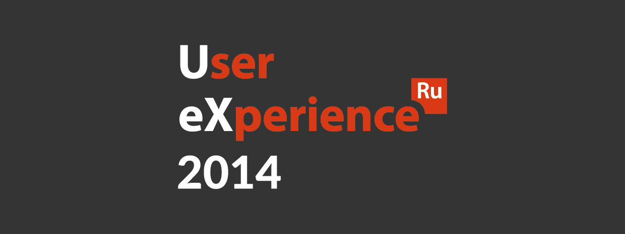 User eXperience 2014